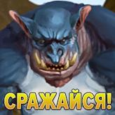 Скриншот игры Warlord: Антарес