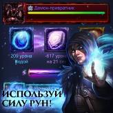 Скриншот игры Волшебники