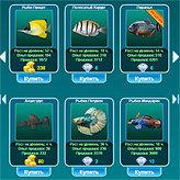 Скриншот из игры Аквамир - 3D аквариум